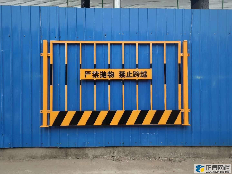 基坑边防护栏杆