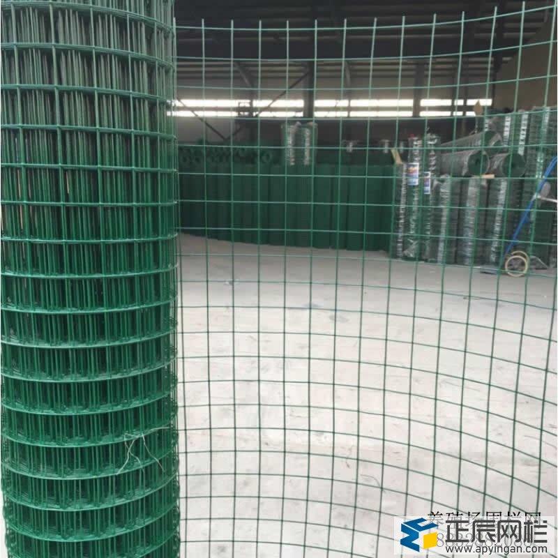 铁丝网围栏防护栏图3
