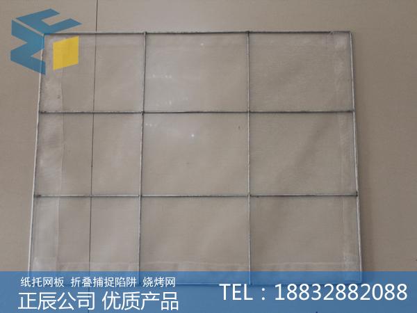 纸托晾晒网板
