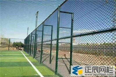 篮球场围网标准规格